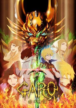 Garo: Honoo no Kokuin Poster
