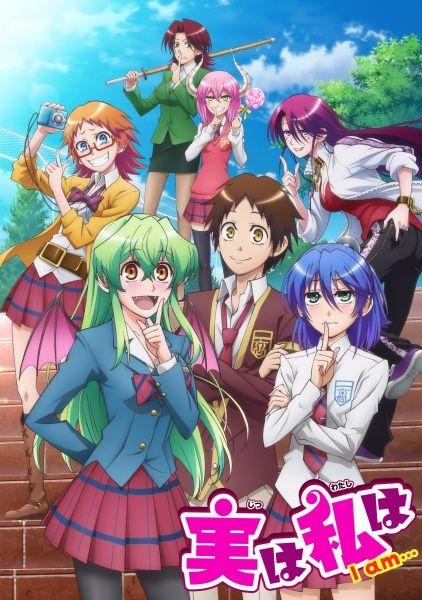 Jitsu wa Watashi wa Poster