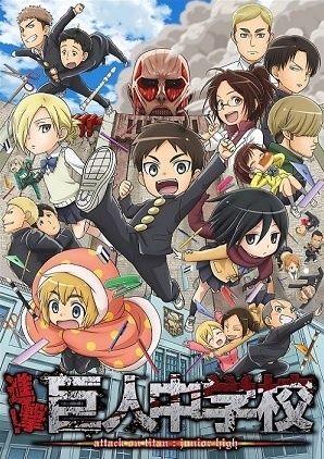 Shingeki! Kyojin Chuugakkou Poster