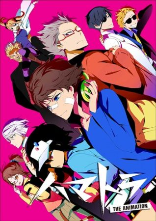 Hamatora The Animation Poster