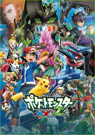 Pokemon XY&Z Poster