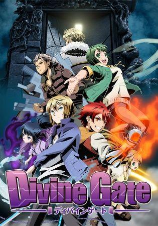 Divine Gate Poster