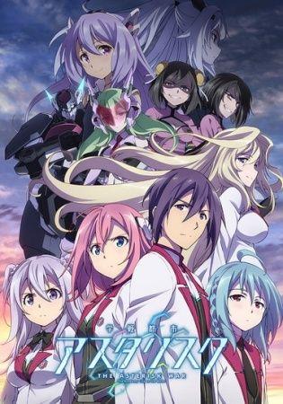 Gakusen Toshi Asterisk (Season 2) Poster