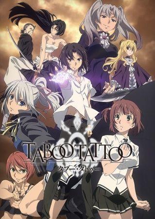 Taboo Tattoo Poster