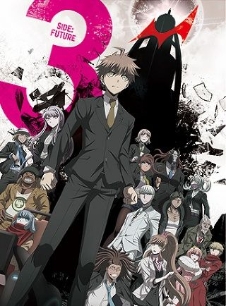 Danganronpa 3: The End of Kibougamine Gakuen – Mirai-hen Poster