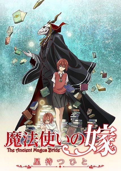 Mahoutsukai no Yome: Hoshi Matsu Hito Poster