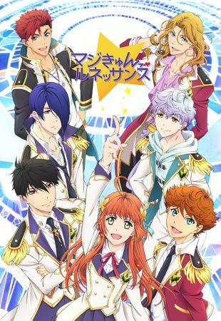 Magic-Kyun! Renaissance Poster