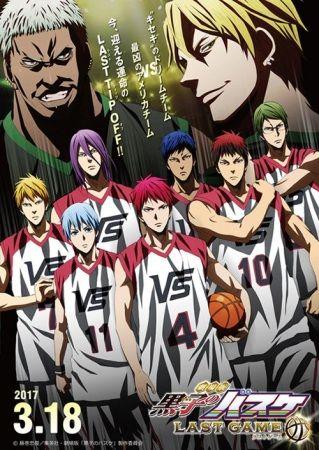 Kuroko no Basket: Last Game (V3) Poster