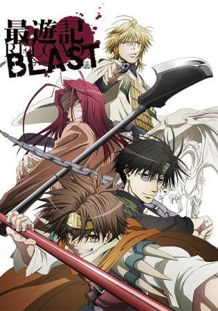 Saiyuuki Reload Blast Poster
