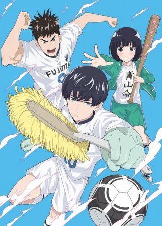 Keppeki Danshi! Aoyama-kun Poster