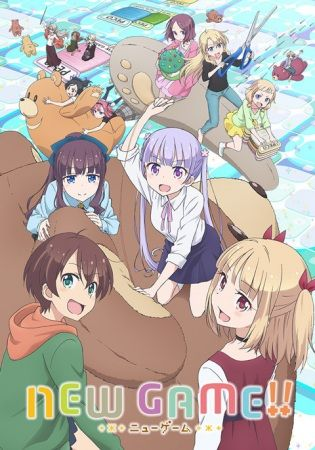 New Game!! (Season 2)