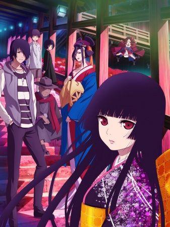 Jigoku Shoujo Yoi no Togi Poster