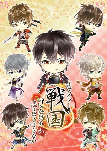 Ikemen Sengoku: Toki wo Kakeru ga Koi wa Hajimaranai Poster