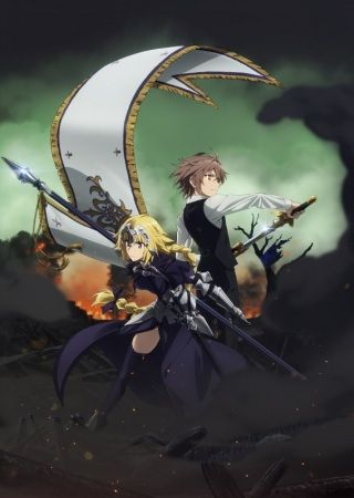 Fate/Apocrypha Poster