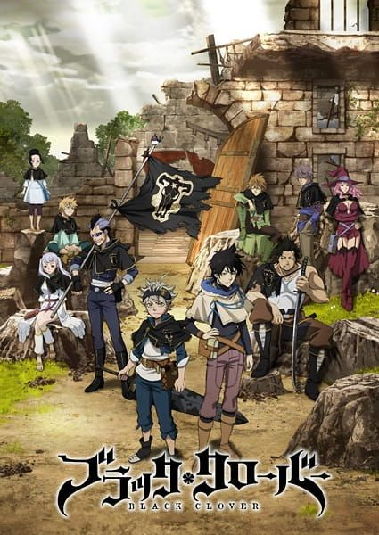 Black Clover (TV) Poster