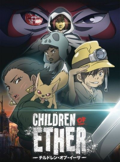 Children of Ether Poster