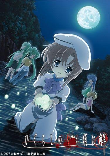 Higurashi no Naku Koro ni Kai Poster