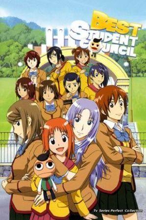 Gokujou Seitokai Poster
