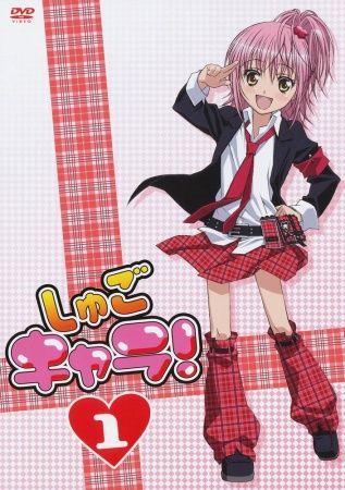 Shugo Chara! Poster