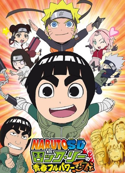 Naruto SD: Rock Lee no Seishun Full-Power Ninden Poster
