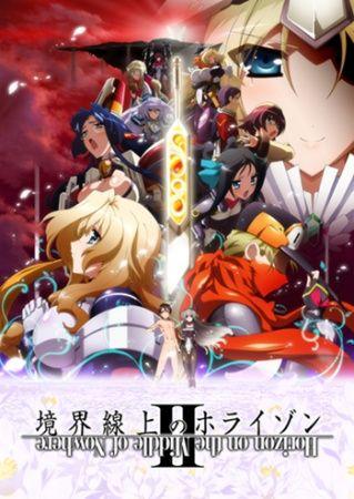 Kyoukaisenjou no Horizon (Season 2)
