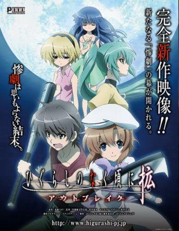 Higurashi no Naku Koro ni Kaku: Outbreak Poster