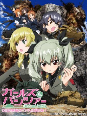 Girls und Panzer: Kore ga Hontou no Anzio-sen Desu! Poster