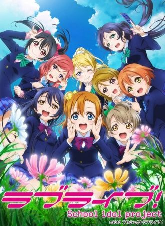 Love Live! School Idol Project (Season 2)