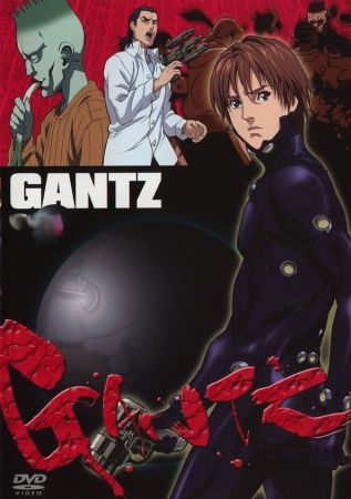 Gantz [censored]