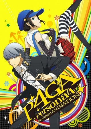 Persona 4 the Golden Animation Poster