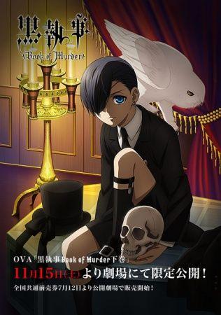 Kuroshitsuji: Book of Murder Poster