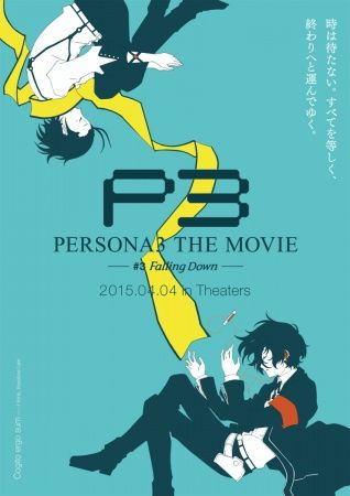 Persona 3 the Movie 3: Falling Down Poster