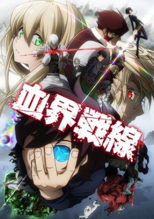 Kekkai Sensen Poster