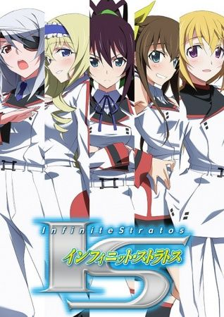 IS: Infinite Stratos Poster