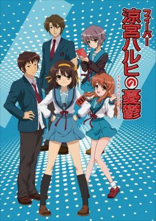 Suzumiya Haruhi no Yuuutsu Poster