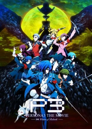 Persona 3 the Movie 4: Winter of Rebirth Poster