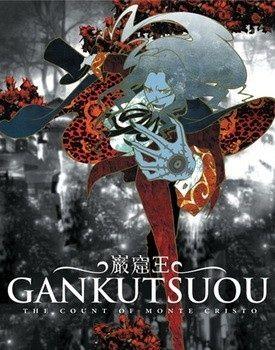 Gankutsuou Poster