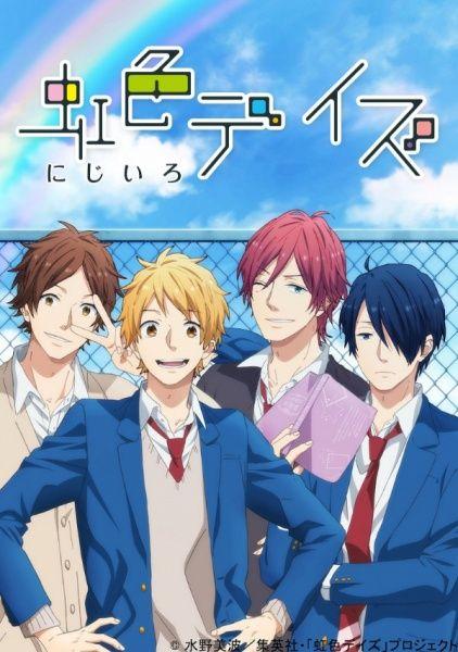 Nijiiro Days Poster