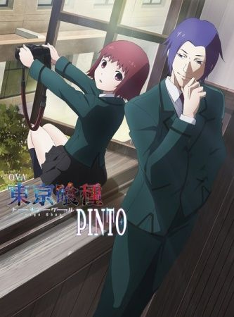 "Tokyo Ghoul: ""Pinto"" Poster"
