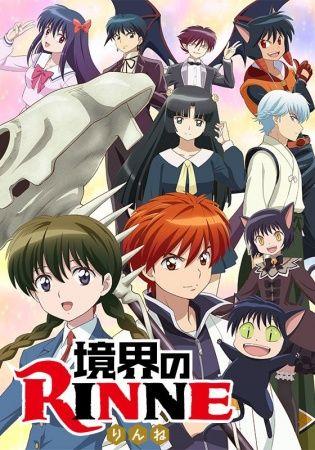 Kyoukai no Rinne (Season 2)