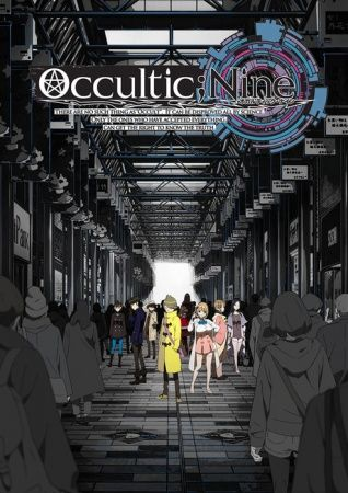 Occultic;Nine Poster