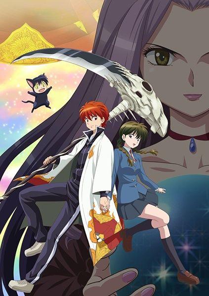 Kyoukai no Rinne (Season 3)