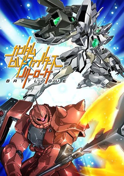 Gundam Build Fighters: Battlogue Poster