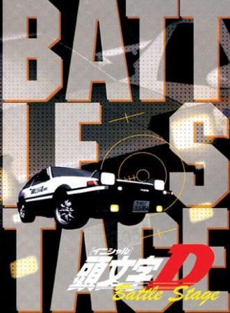 Initial D Battle Stage Poster