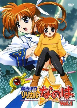 Mahou Shoujo Lyrical Poster
