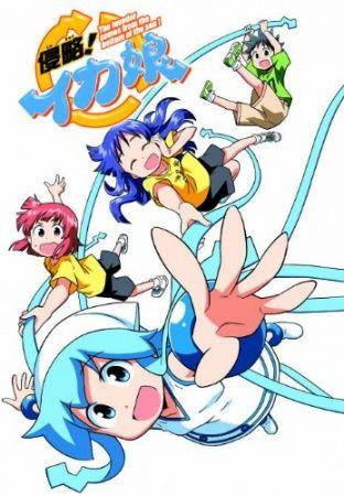 Shinryaku!! Ika Musume Poster