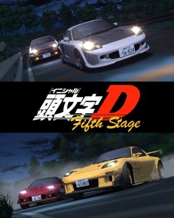 Initial D Fifth Stage Poster
