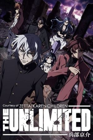 Zettai Karen Children: The Unlimited – Hyoubu Kyousuke Poster