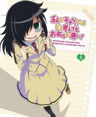 Watashi ga Motenai no wa Dou Kangaetemo Omaera ga Warui! Poster