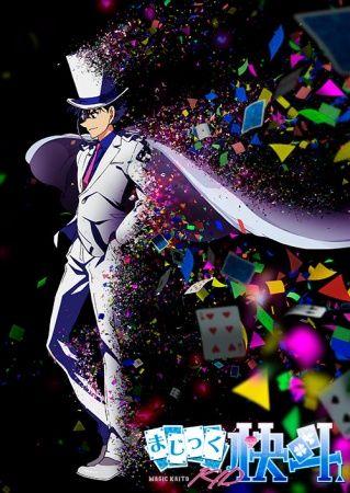 Magic Kaito 1412 Poster